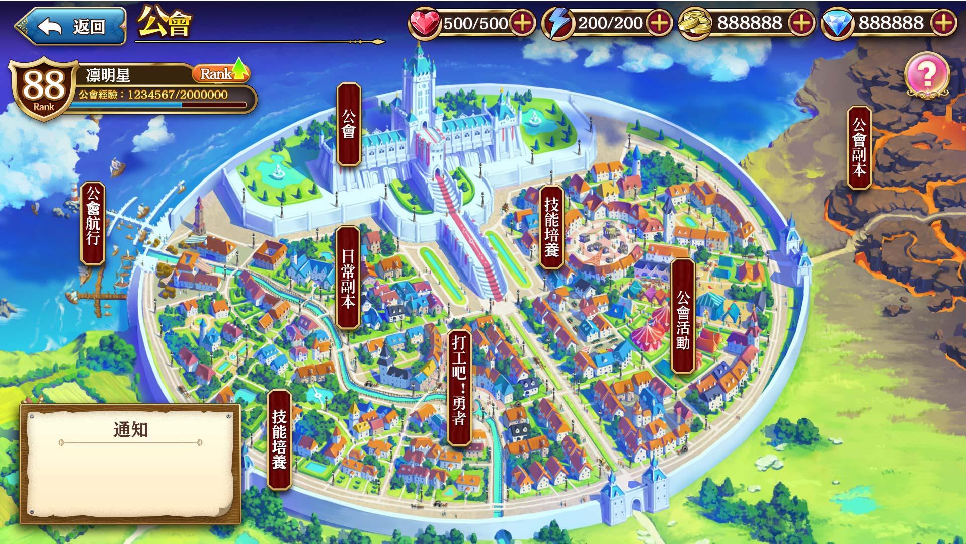 ReBless Zwei -審判回歸- - Card Battle RPG Game