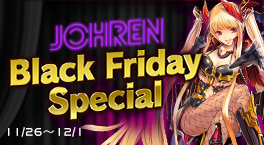 Johren Black Friday Special