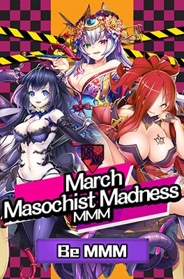 MMM~ March Masochist Madness